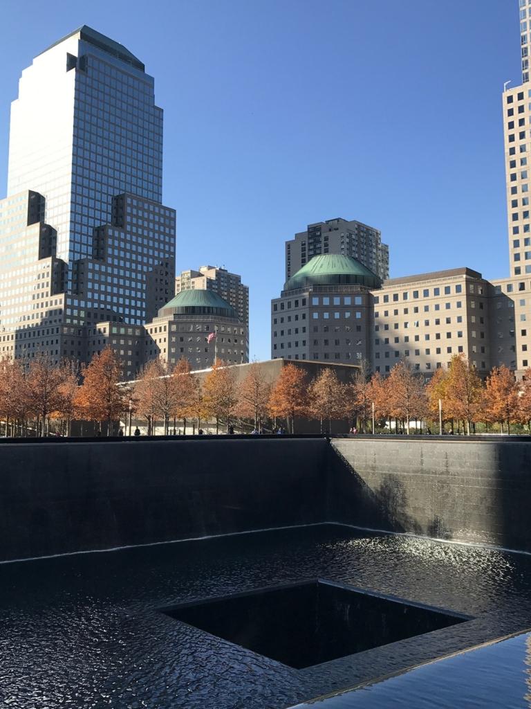 Memorial du 11 septembre à New York