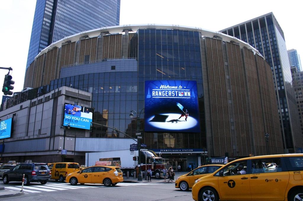 Madison Square Garden de l'extérieur à New York