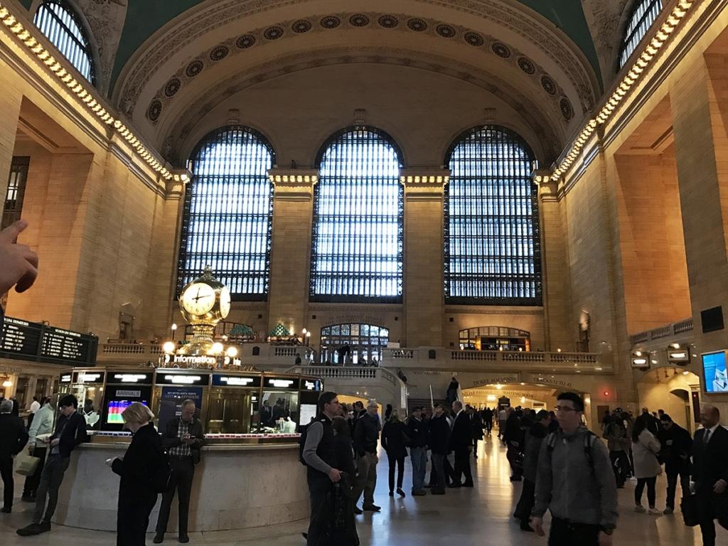 Intérieur de Grand Central Terminal à New York